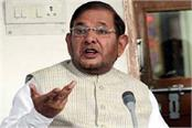 sharad yadav also demanded jpc to investigate rafael deal