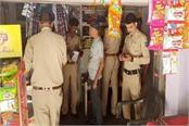 2 shopkeepers fined for drug intoxicant