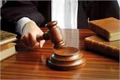 court gave this punishment to accused in cheque bounce case