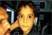 haivan teacher beaten by ruthlessly brutal filed case