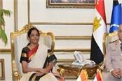 sitharaman meeting with egypt minister of defense
