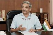 congress mla to meet governor will demand dismissal of parrikar government