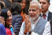 beginning of ayushman india from tomorrow know who will benefit from