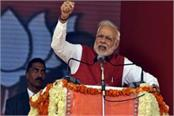 pm to inaugurate fertilizer plant in odisha