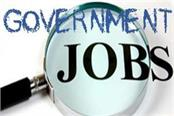 government will give job for players in haryana