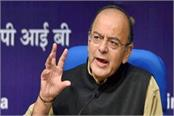 jaitley s response to rajan s statement about the msme banking crisis