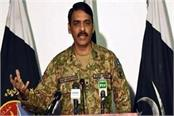 army chief s statement on the statement of army chief