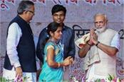 a jacket made from banana tree shawl made from linseed plant gifted to modi