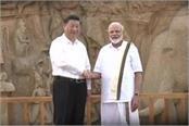 unbelief  between india china relations friendship