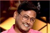 kbc 11 contestant gautam kumar seven crore question