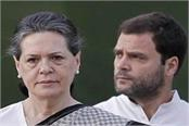 congress is also  falling  like the roman empire