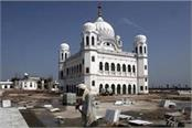 kartarpur corridor pact to be signed at zero point