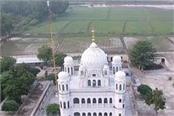 kartarpur corridor 10 20 telescopes will be installed for darshan