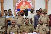 links of indian smugglers found from mobile