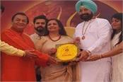 life time achievement award gives to astrologer madan gupta spatu