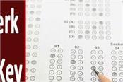 hssc clerk answer key for clerk recruitment exam released download soon