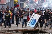 petroleum production normalized after demonstration in ecuador