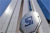 jk infra gave incorrect facts in financial statements no basis for this sebi