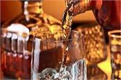 liquor smuggling business in basti areas in full swing