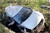 accident of hockey player s car 4 killed