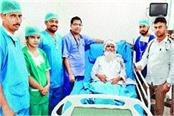 105 minute record timing angioplasty of three cardiac patients