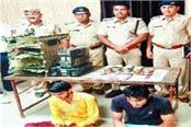 busted for cash and theft of millions from atms busted
