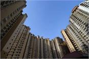 constant reduction in repo rate will increase home sales realty sector