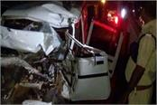 road accident in rewa