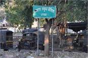 chief minister orders to develop babu bhagwan swaroop goyal park