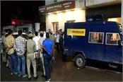 paryagraj 1 crore 60 lakhs disappeared from cash van