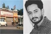 youth killed in raebareli