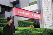 hdfc reduced interest rate on home loan