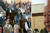seminar on preservation and promotion