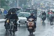 severe rain alert in these districts of mp