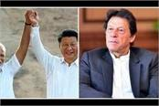 pakistan shocked by modi jinping chemistry