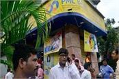 pmc bank scam case reaches supreme court customers demand 100 insurance cover