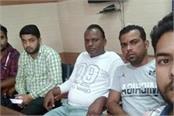 shiv sena district chairman sachin ghanauli under house arrest