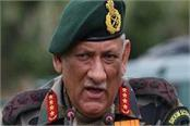 bipin rawat says pakistan will have to take action against terrorists