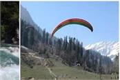 now will not get license without rafting and paragliding