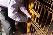 orphanage sealed after raping teenager