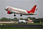 air india will resort to delhi residential colony to get out of debt