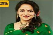 hema malini 71th birthday the only actress to romance all five kapoors