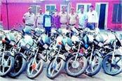2 members of bike thief gang arrested