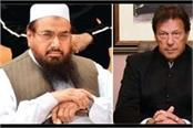 pak must prosecute hafiz saeed other let operatives us