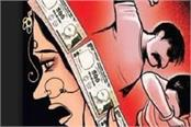 wife filed a case against husband and in laws harassment for dowry