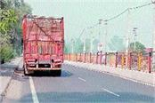 truck and container highway accidents rules publicly