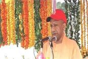 government s priority to spread fear among criminals yogi