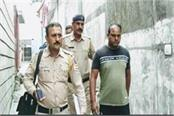 police caught traffickers with drug consignment