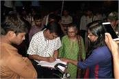 administration raid on ultrasound center in dabra