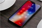 now iphone xr to be manufactured in india